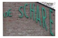 Basisschool De Schare Sint Hubert