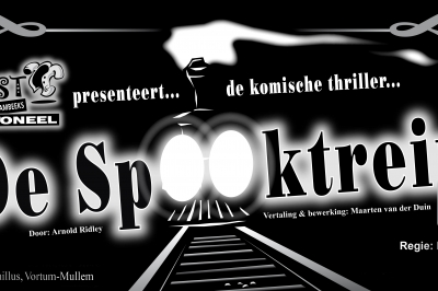 Evenement: 'De Spooktrein' toneelvoorstelling